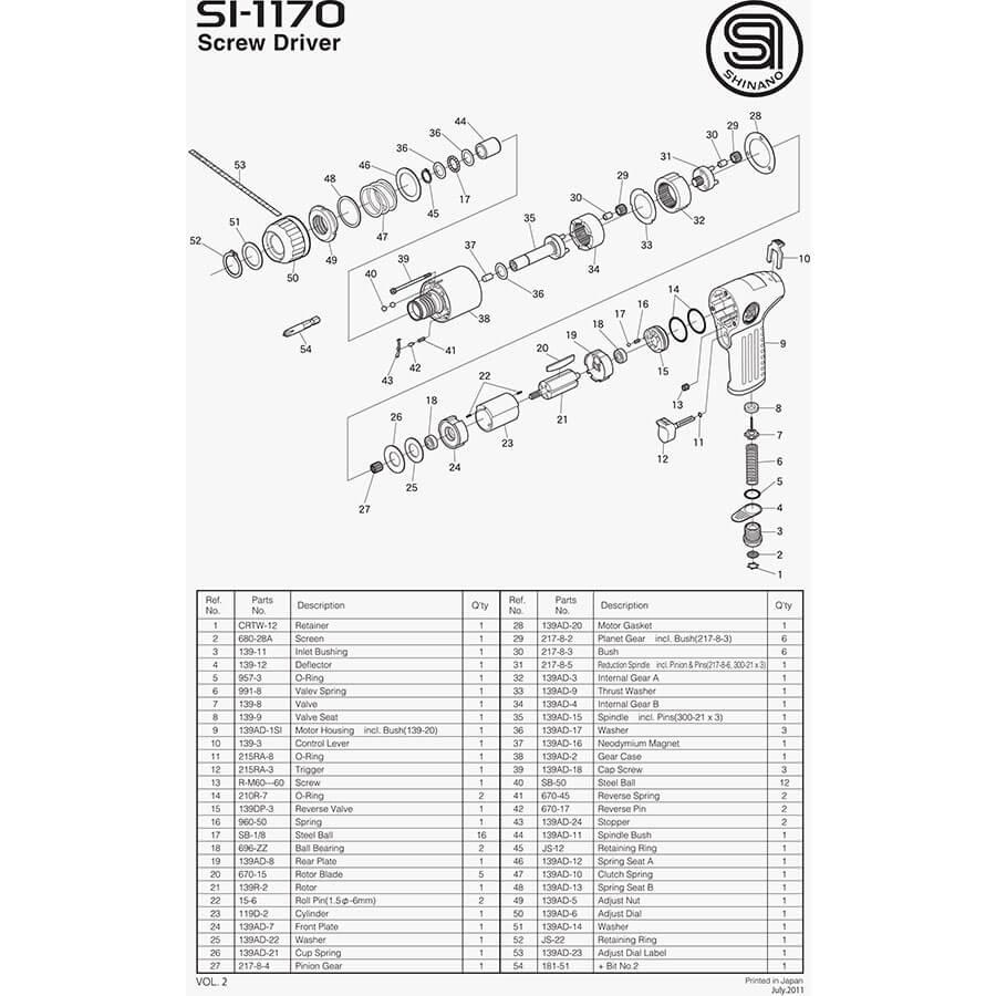 نقشه انفجاری1170