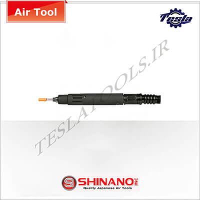میکرو فرز بادی شینانو SI2051SG