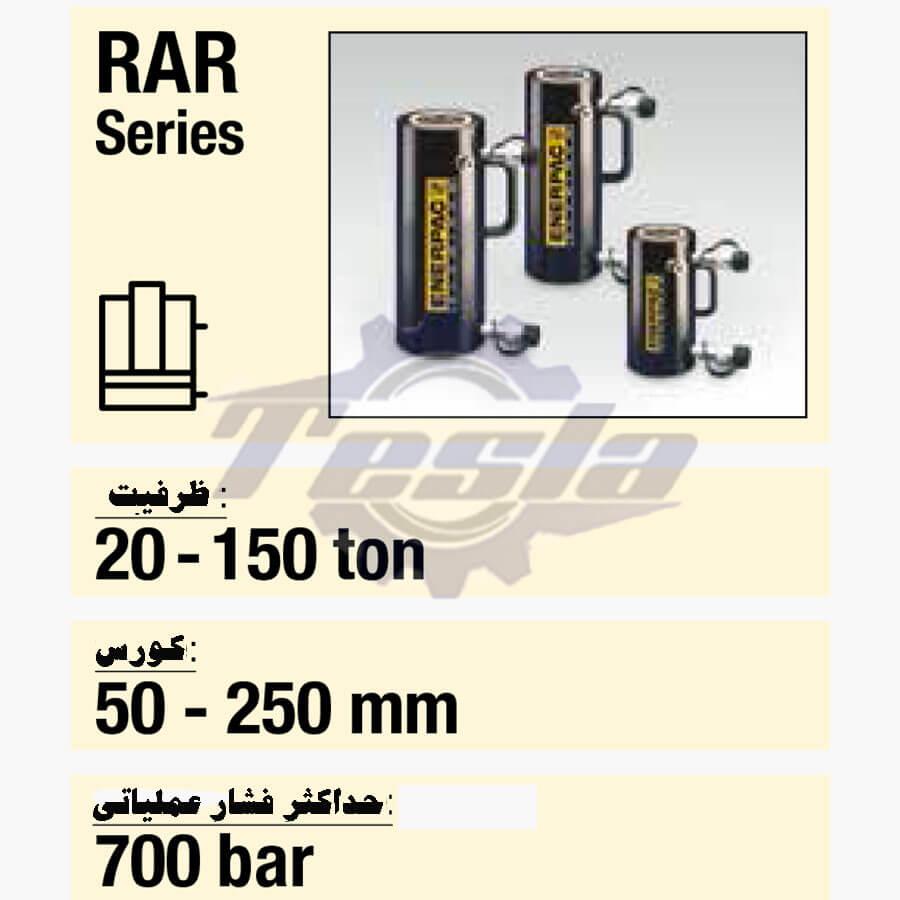 جک های هیدرولیکی RAR اینرپک