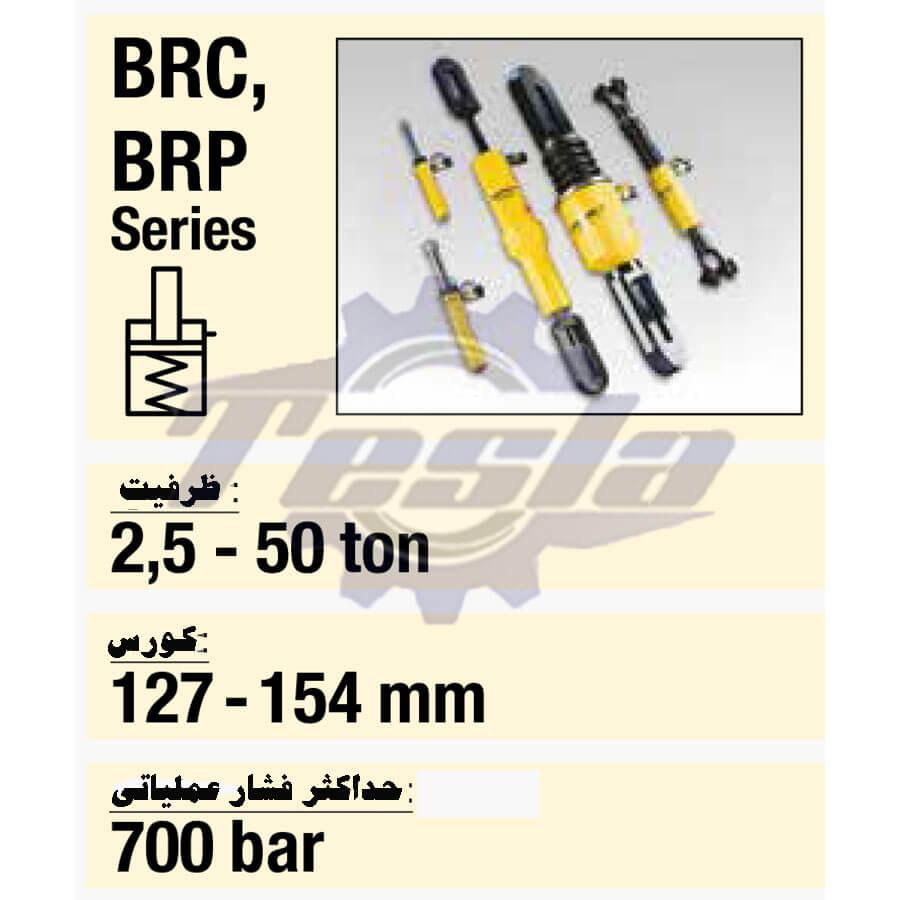 جک های هیدرولیکی کششی BRC اینرپک